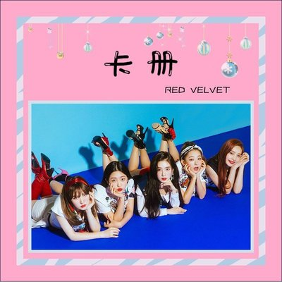 Red Velvet周邊 卡冊相冊收納冊-LOS37228