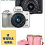 【送相機包】Canon EOS M50 Kit (EF- M15- 45...