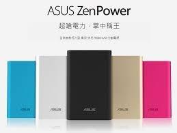 【丹尼小舖】ASUS ZenPower Ultra 10500mAh行動電源(金/銀/藍/桃紅)