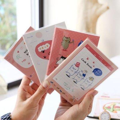 收支本 記事本 貓 ( 喵的咧 50K 行動筆記本 SN-50304 ) 粉色優質派筆記本 i-HOME愛雜貨