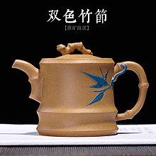 高鳴商城 紫砂壺雙色竹節手工段泥制壺茶具禮盒定制誠招 編號a006