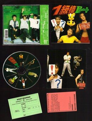 Postm3n/Postman 一級棒 CD+側標+回卡 (5566王仁甫  林大晉 勞光宇)
