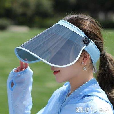 遮陽帽戶外女夏天防曬帽子防紫外線太陽帽遮臉出游百搭空頂大沿帽