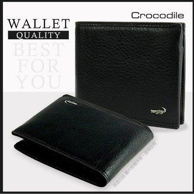 『旅遊日誌』Crocodile 鱷魚 高質感真皮 7卡 皮夾短夾 0103-66041 義大利進口牛皮