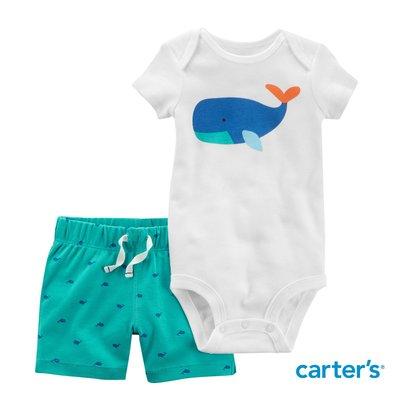 美國經典童裝 Carter's 🇺🇸【100%純棉】男童 男寶 夏日短袖 包屁衣 抽繩短褲*微笑鯨魚二件組