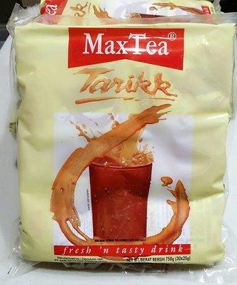匯盈一館~超好喝的MaxTea印尼奶茶來了~現貨喲
