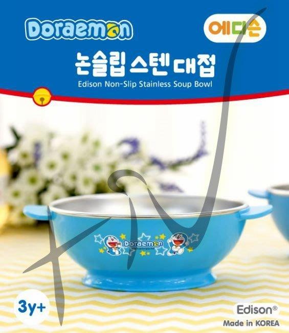 [佳恩現貨][Edison] 多拉A夢 雙把不鏽鋼 大碗 #308432  小叮噹 系列