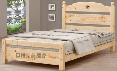 【DH】貨號G164-3《伊迪》3.5尺松木單人床架˙沉穩舒適˙附四分板˙質感一流˙主要地區免運