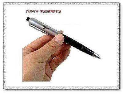 省很多~電筆.觸電筆.整人筆.3隻以上才出貨.