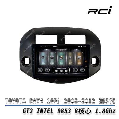 CONVOX 8核心 2+32G 車用安卓機 聲控 藍芽 正版導航王 TOYOTA RAV4 08-12年 專用