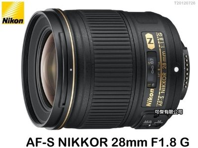 可傑  NIKON AF-S 28mm F1.8 G 公司貨 廣角大光圈