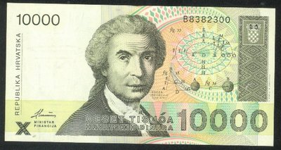 CROATIA (克羅埃西亞), P25, (1992), 10000-DINAR ,UNC