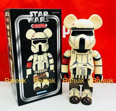 Bearbrick Star Wars Stormtrooper 400% Shoretrooper Be@rbrick