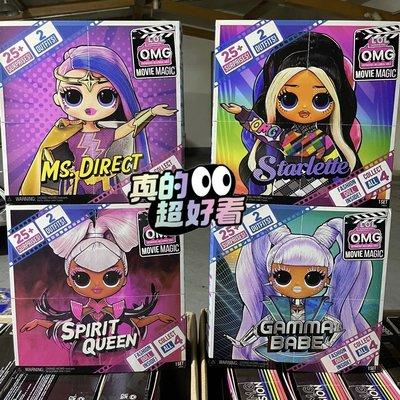 玩具盲盒手辦LOL驚喜娃娃魔法電影系列 OMG大姐姐玩具盲盒magic movie日月光