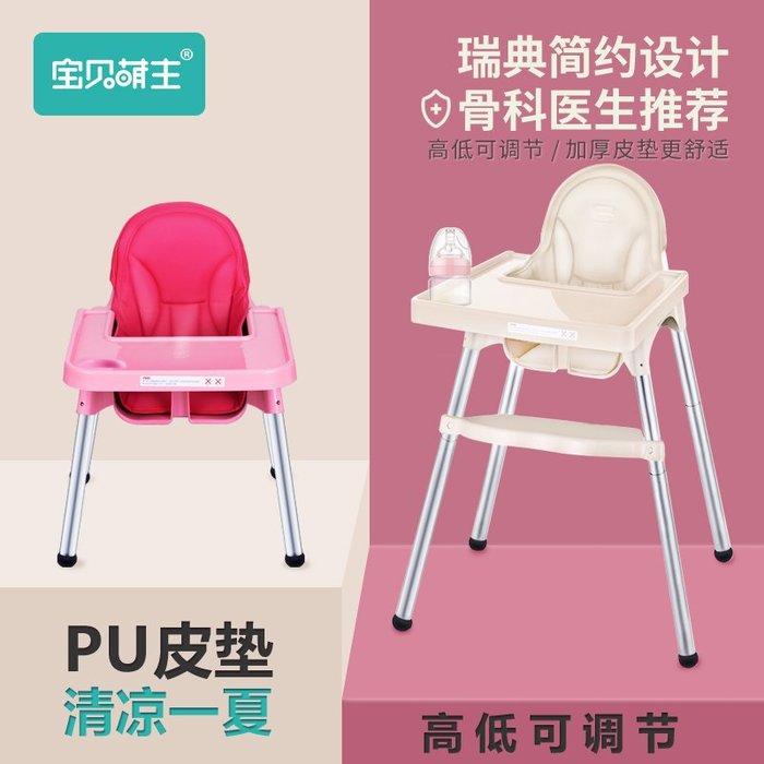 奇奇店-寶寶餐椅兒童便攜式吃飯座椅嬰兒多功能飯桌凳小孩學坐餐椅子餐桌(規格不同價格不同)