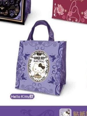 7-11 時尚聯萌集點送 ANNA SUI KITTY 三麗鷗 時尚托特手提袋 單kitty 蝴蝶