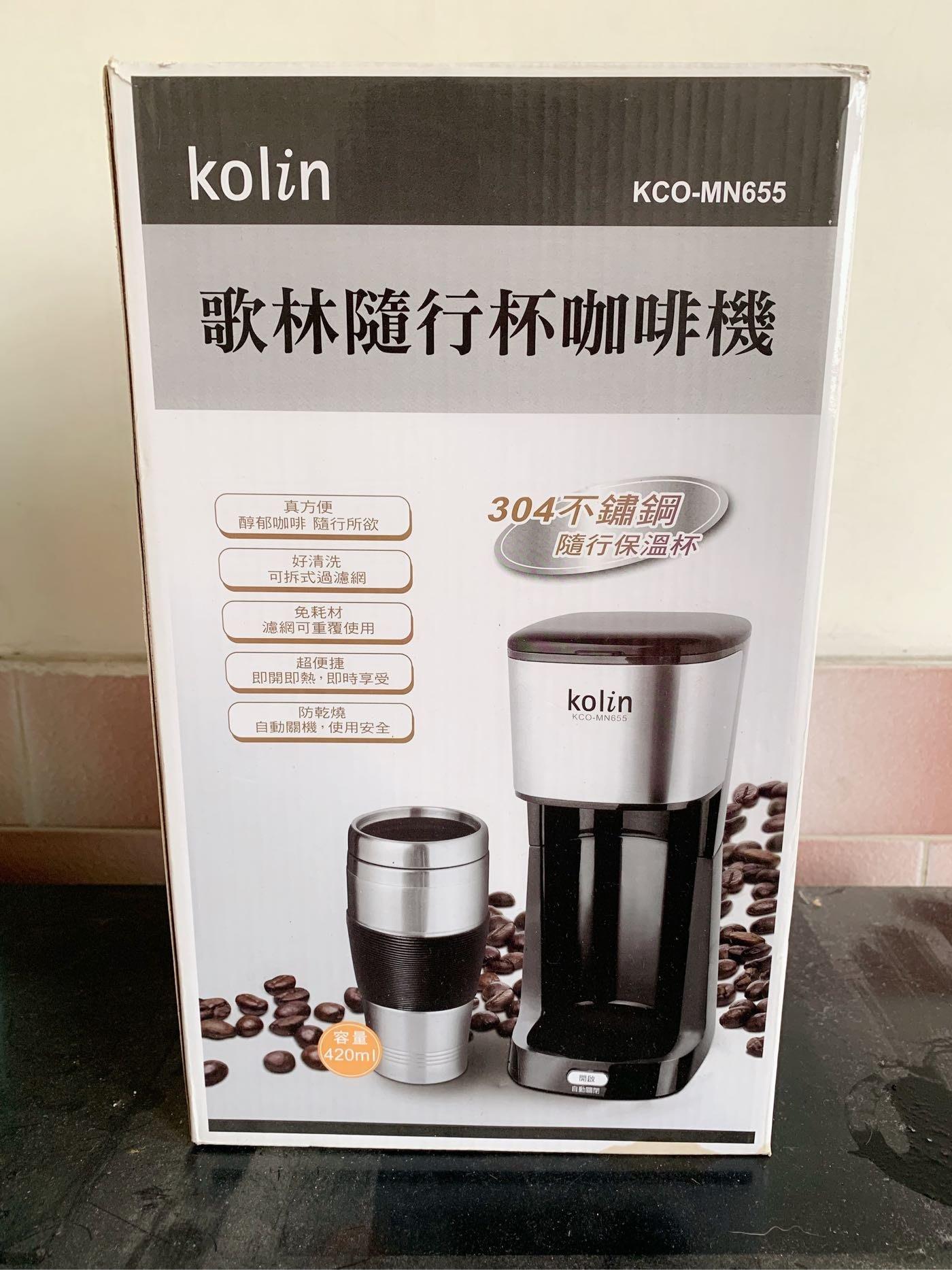 Kolin隨行杯咖啡機