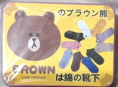 全新熊大襪-粉紅色