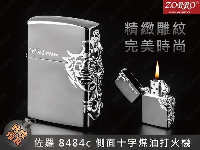 ㊣娃娃研究學苑㊣佐羅8484c側面十字紋 煤油打火機 精緻雕紋 金屬盒裝(SB252)
