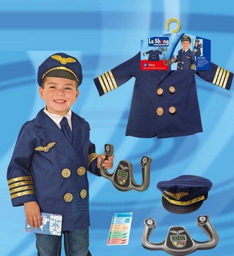 萬聖節服裝,萬聖節裝扮/空服員裝扮/兒童職業服-機長服裝