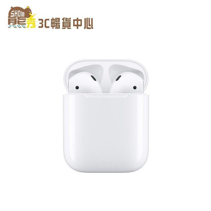 [限時優惠價]【熊秀】《全新附發票》 Apple AirPods 2代 全新台灣蘋果公司貨 原廠 藍芽耳機 第二代