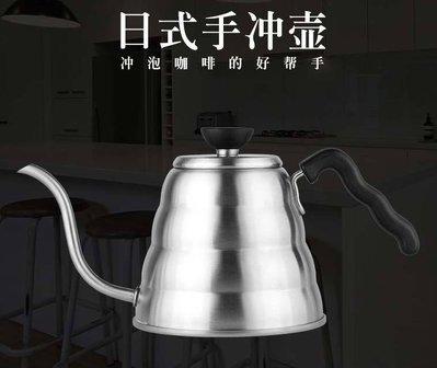 歡勝商貿 嚴選外貿品質304不鏽鋼咖啡日式手沖壺 星巴克同款1000ml高品質 類hario寶馬專業級咖啡細口壺