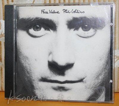 PHIL COLLINS-FACE VALUE,1981年,西德製造,無IFPI,ATLANTIC唱片