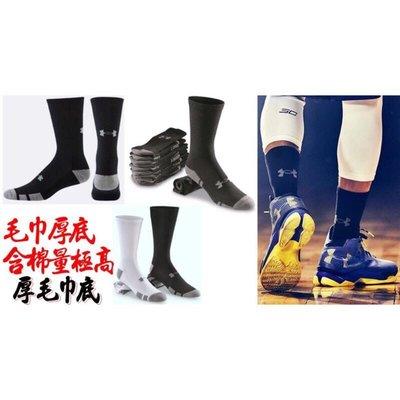 現貨4雙196、無品牌、厚底 毛巾襪 中筒襪 籃球襪 運動襪 精英 elite 精英襪精英襪