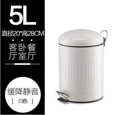 【優上】乳白 5升羅馬紋緩降廚房客廳室內有蓋垃圾桶