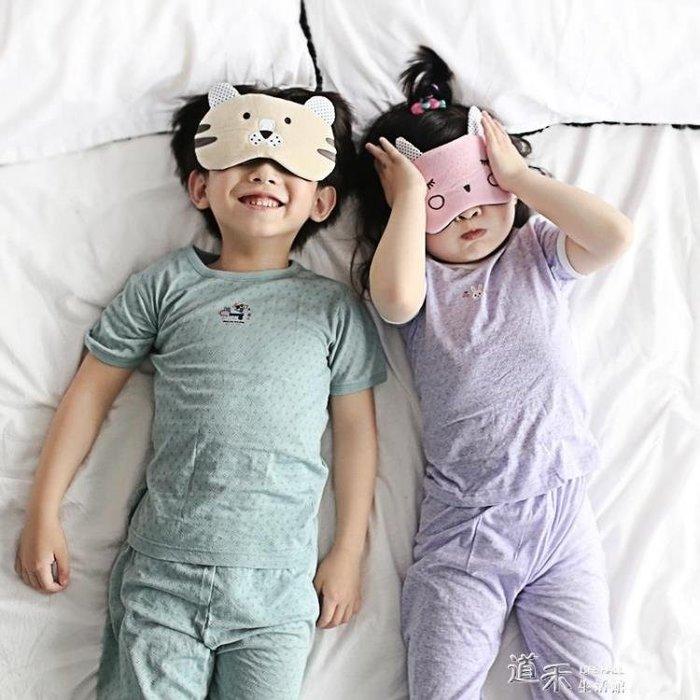兒童睡衣套裝純棉男童家居服夏天短袖女童空調服 好康免運