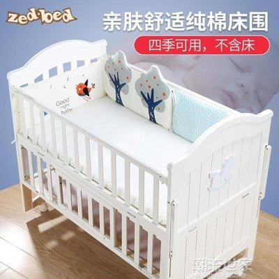 zedbed嬰兒床上用品套件四季通用寶寶床品床幃五件套嬰兒床圍