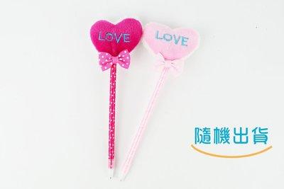 心型造型筆,簽名筆/婚禮小物/創意小物...