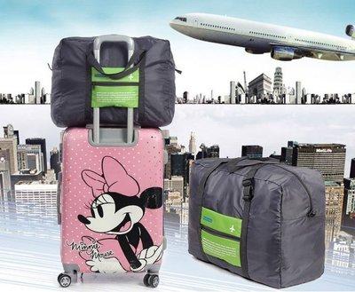 Color_me【B14】折疊收納大容量行李桿旅行袋 行李箱旅行袋 購物大 肩背包 收納包 收納袋盥洗包 包中包 摺疊包