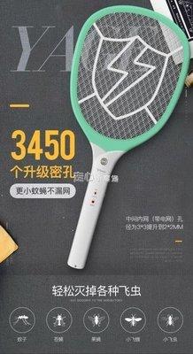 雨晴嚴選 USB電蚊拍雅格電蚊拍充電式18650鋰電池強力滅蚊子居家用USB密網大拍面蒼蠅拍YQ565