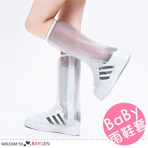HH婦幼館 兒童半透明磨砂防水防滑高筒雨鞋套【2Y153M697】