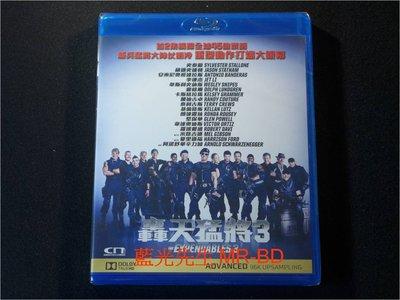 [藍光BD] - 浴血任務3 ( 轟天猛將3 ) The Expendables 3