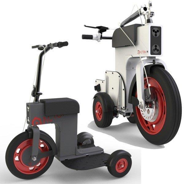 5Cgo【批發】44250370043 阿克頓 ACTON 滑板車小飛車三輪折疊電動車代步平衡車輕便電動三輪車老人車賽格