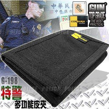 【大山野營】GUN 198 特警 多功能皮夾 帆布皮夾 休閒皮夾 證件夾 旅遊錢包 短夾 G-198