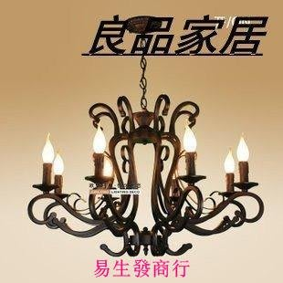 【易生發商行】俊隆燈飾歐式鐵藝8頭蠟燭大吊燈古典客廳燈餐廳田園D8026F6150