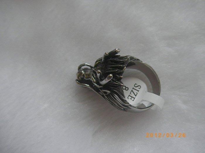 0637鋼戒指西德316L白鋼白龍王戒招財護身11號戒圍