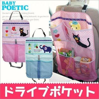 現貨 日本正版 BABY POETIC可折疊收纳汽車掛袋