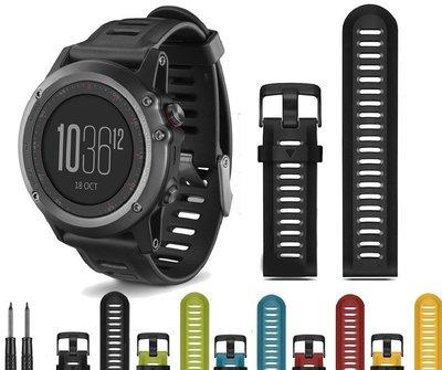 錶帶屋 超值代用 Garmin Fenix 3 運動智慧錶錶帶代用膠帶非原廠 現貨供應