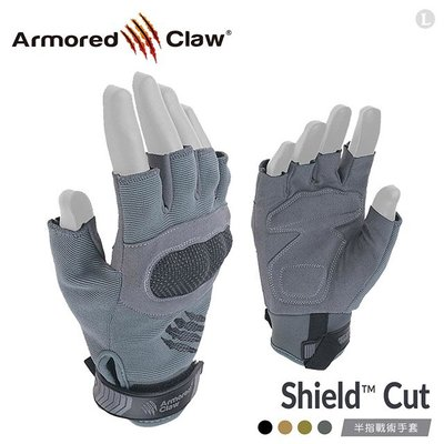 【IUHT】Armored Claw Accuracy Shiled Cut 半指戰術手套