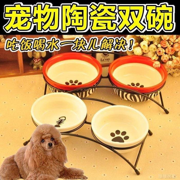 GOTSHOP 狗碗寵物泰迪貓咪狗食狗用品寵物碗貓碗GO618