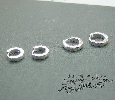 *。漾漾小舖*。簡單特別亮銀感基本款易扣鋼針式耳環˙鋼【A2564】☆°不易過敏