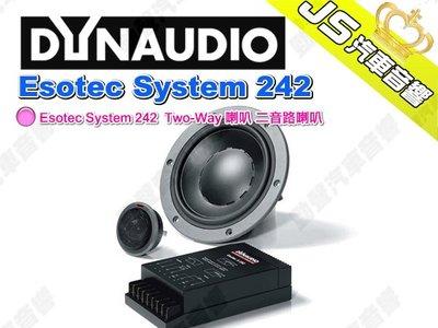 勁聲汽車音響 DYNAUDIO 丹麥 Esotec System 242 Two-Way 喇叭 二音路喇叭