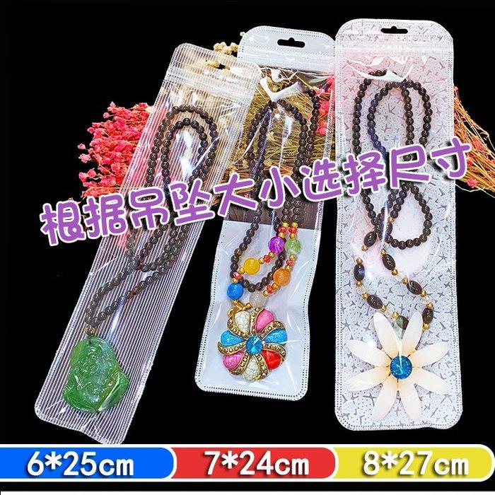 千夢貨鋪長條形包裝袋 大尺寸透明自封袋 通用空白珠光塑料袋50個#包裝袋#透明#收納袋