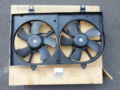CEFIRO A33 水箱風扇+冷氣風扇總成.水箱風扇馬達+冷氣風扇馬達 謚源(高速馬達)