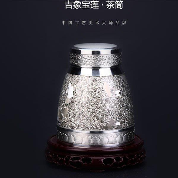 5Cgo【茗道】含稅會員有優惠 527905755183 錫罐純錫茶葉罐茶具茶杯茶壺泡茶茶道茶寵功夫茶純錫斑錫龍茶筒密封