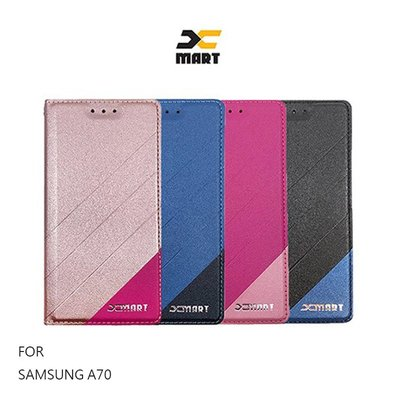 強尼拍賣~XMART SAMSUNG A70 磨砂皮套 掀蓋 可站立 插卡 撞色 微磁吸